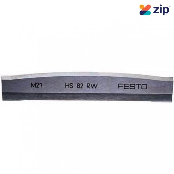 Festool HS 82 RW PLANER spiral blade Festool Planer Accessories