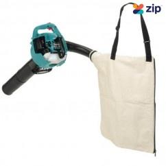 Makita RBLV250 - 2 Stroke 730W Petrol Blower/Vacuum Petrol Blowers & Vacs